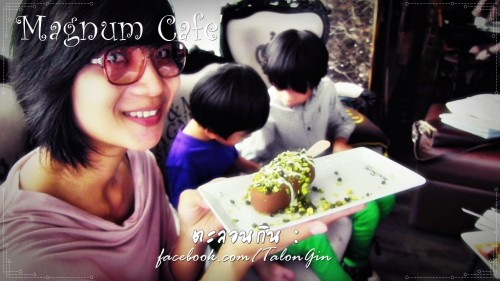MAGNUM CAFE� @ SIAM CENTER