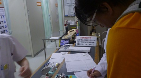 อุบัติเหตุเจ็บป่วยในญี่ปุ่น