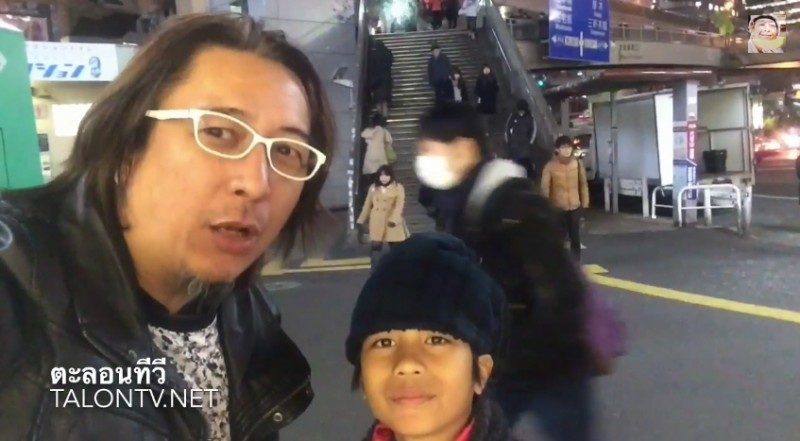 เที่ยวญี่ปุ่น
