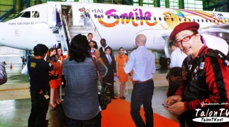 Thai-Smile-Airways