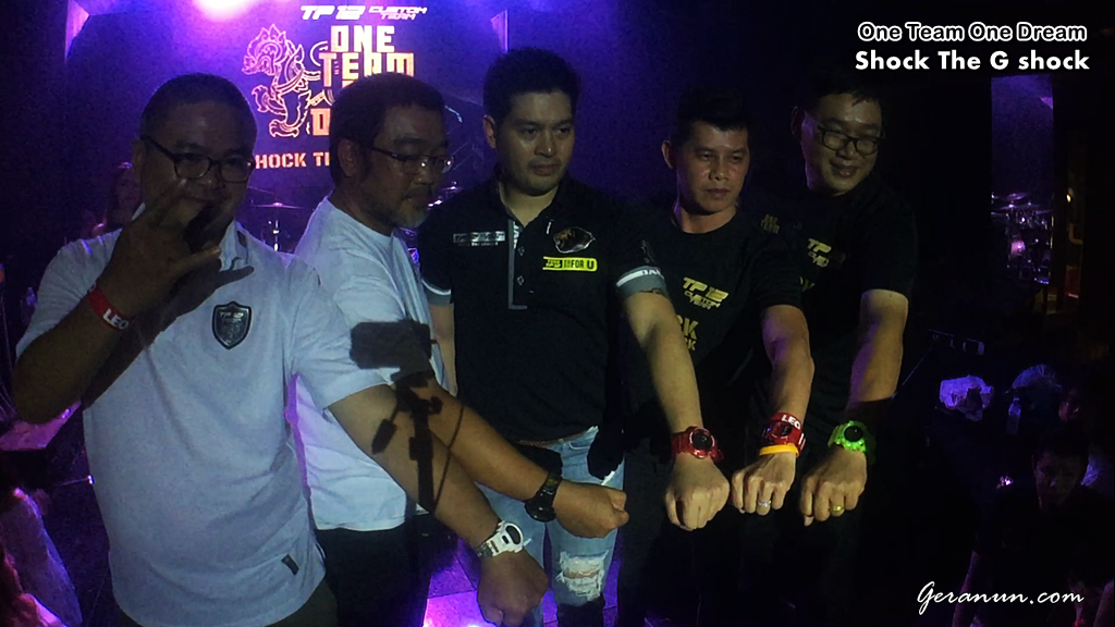 """Shock The G shock"" G-shock Party งานรวมพลเหล่า G shock collectors 2017"