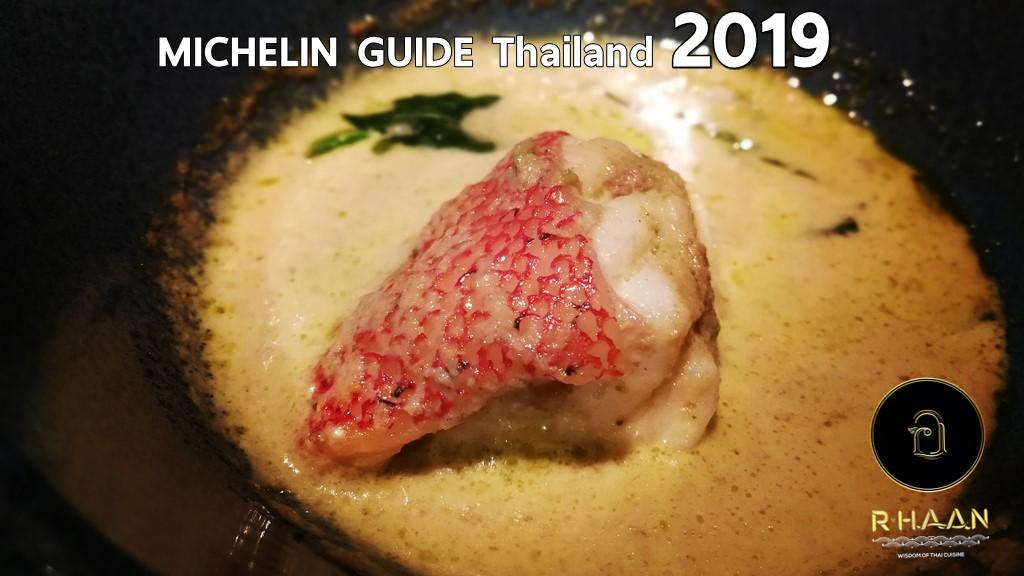 Michelin Guide Thailand