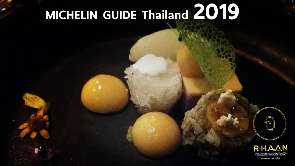 R-HAAN 1 Michelin StarRestaurant